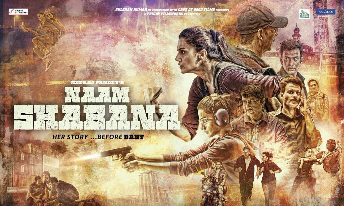 Naam Shabana Movie Review, Box Office Collection, Plot, First Look, Trailer, Video Songs.