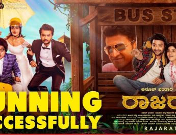 Rajaratha Box Office