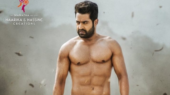 Aravindha Sametha First Look