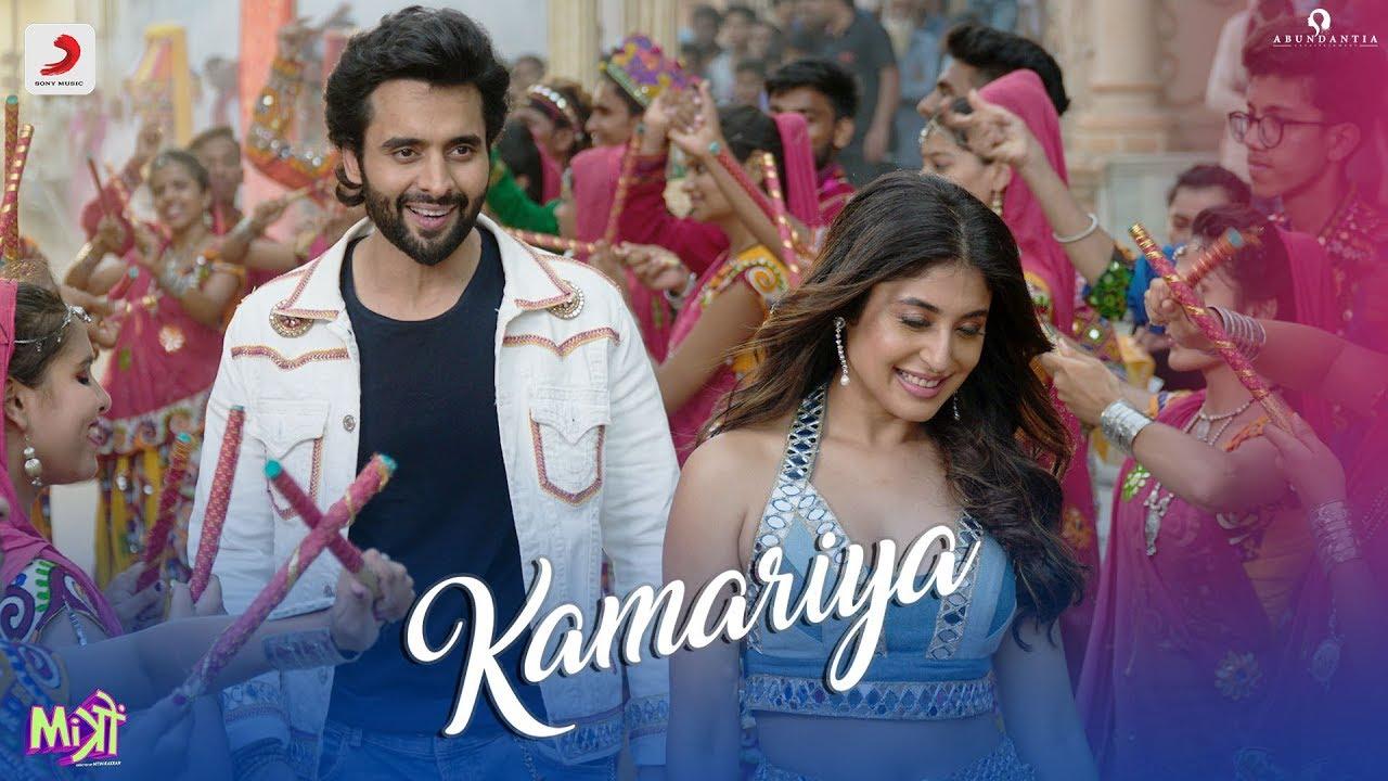 Kamariya Video Song Lyrics From Mitron Hit Ya Flop Movie World