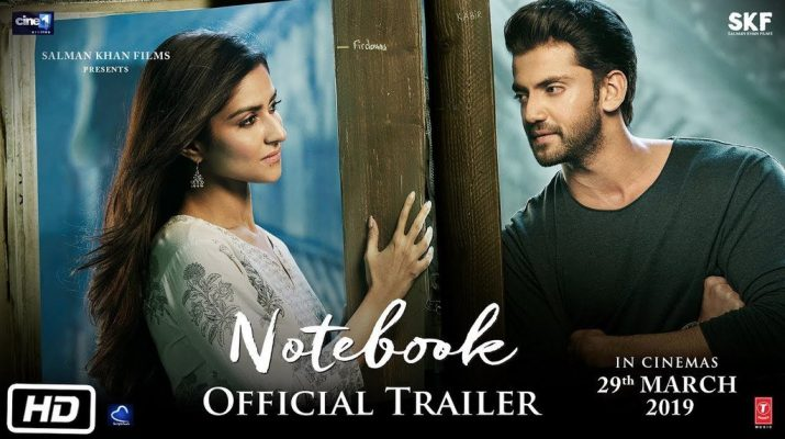 Notebook_trailer