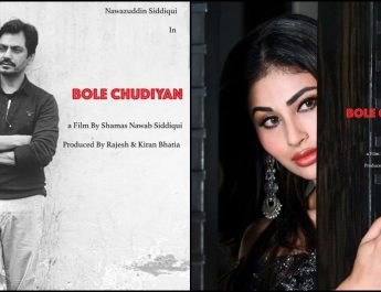 bolechudiyan-firstlook