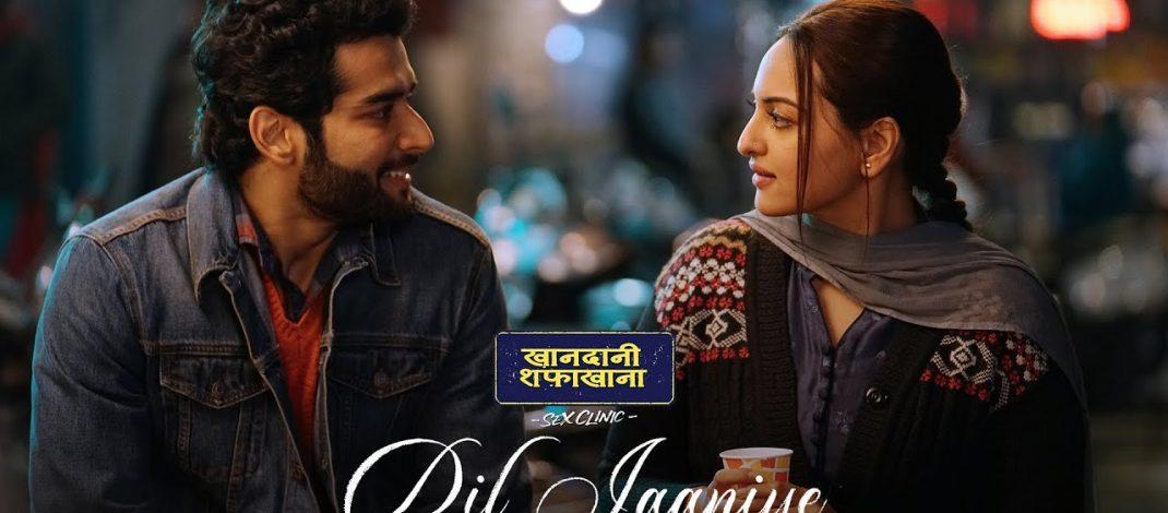 Dil Jaaniye from Khandaani Shafakhana