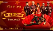 Made in China Official Trailer