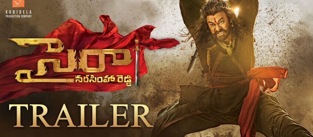 Sye Raa Narasimha Reddy Trailer
