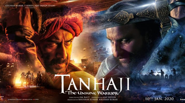 Tanhaji_Review