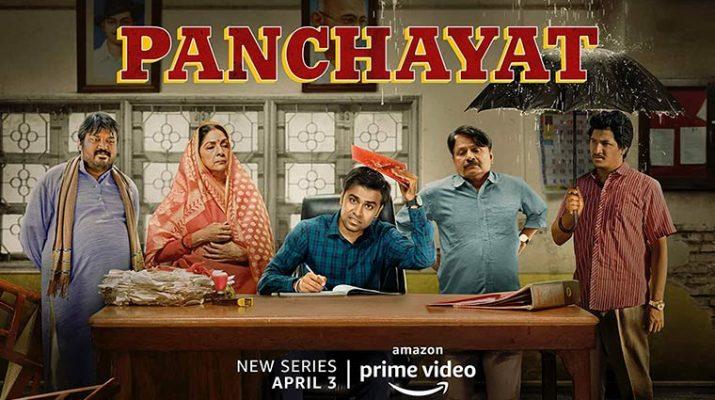 Panchayat_review
