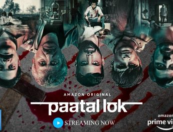 PaatalLok_Review