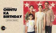 Chintu Ka Birthday Official Trailer