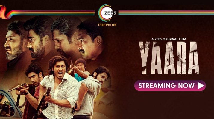 Yaara_review