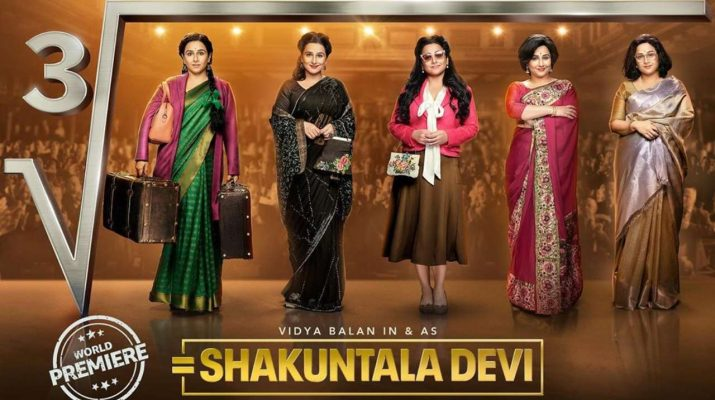 ShakuntalaDevi-review