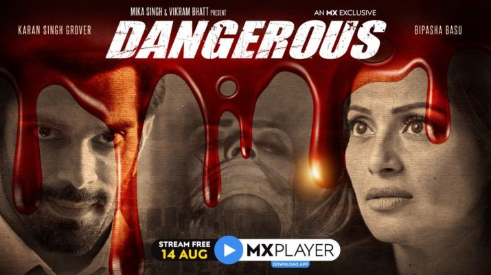 Dangerous_review