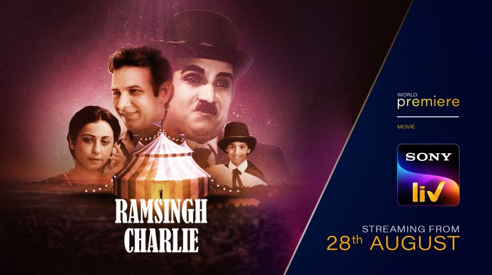 Ram_Singh_Charlie_Review