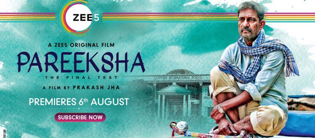 Pareeksha Quick Movie Review