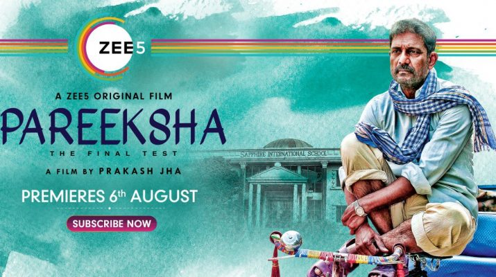 Pareeksha_Review