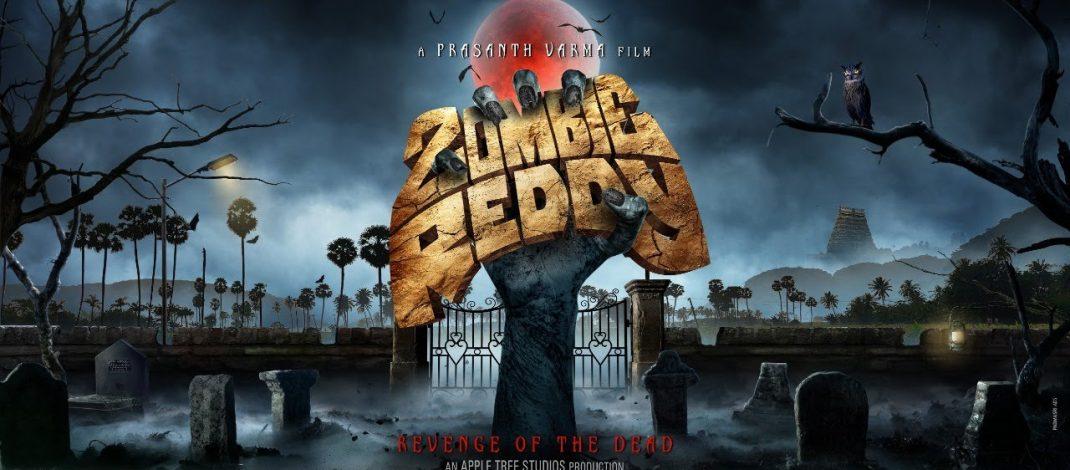 Title Announcement: Zombie Reddy