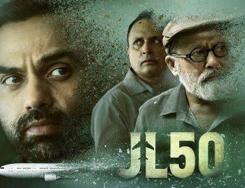 JL50-review
