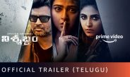 Nishabdham Official Trailer