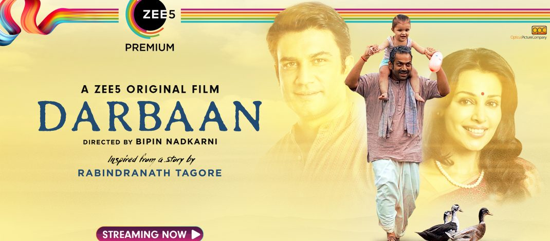 Darbaan Movie Rating