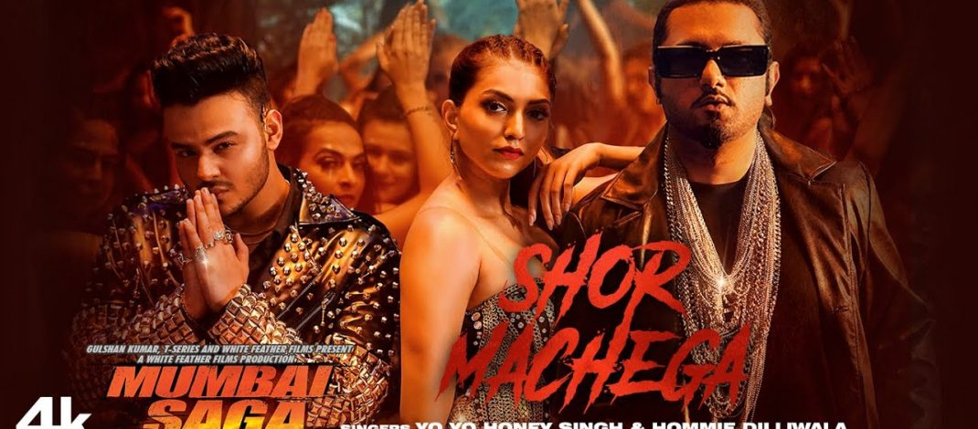 Shor Machega Video Song from Mumbai Saga