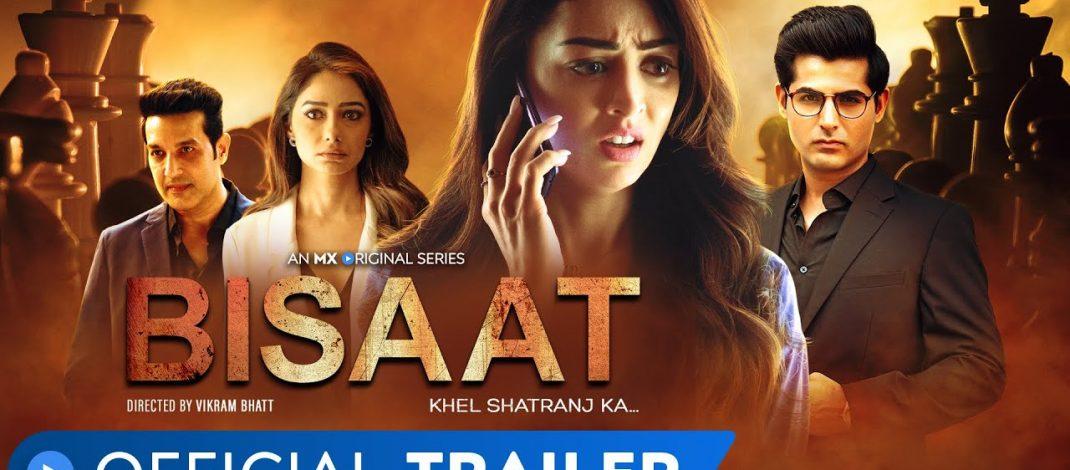 Bisaat Official Trailer