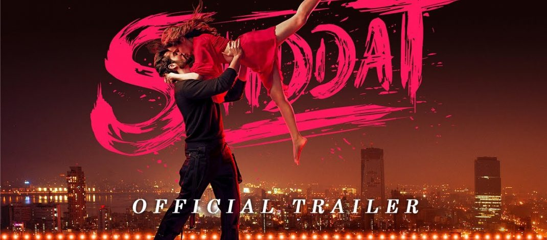 Shiddat Official Trailer   T-Series
