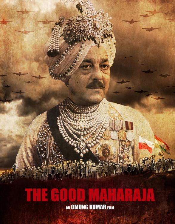 New Hindi Movei 2018 2019 Bolliwood: First Look: The Good Maharaja