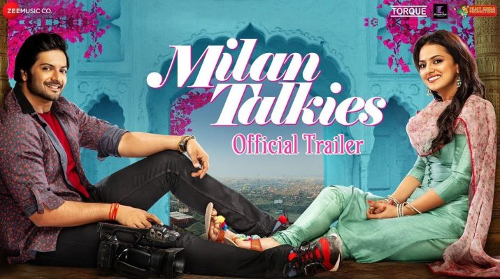 Milan_Talkies_Trailer