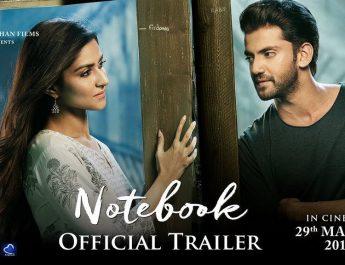 Notebook_trailer