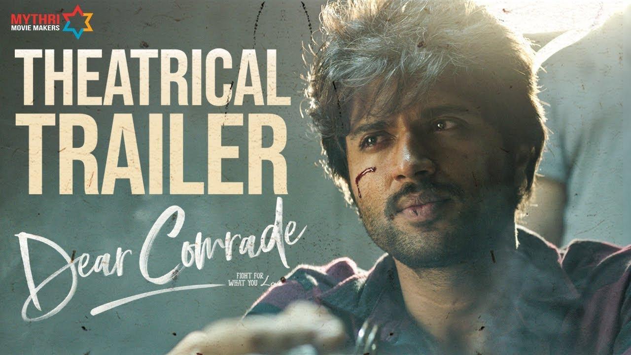 Theatrical Trailer (Jattu Engineer)   Video Trailer