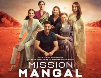 Mission_Mangal_200CR