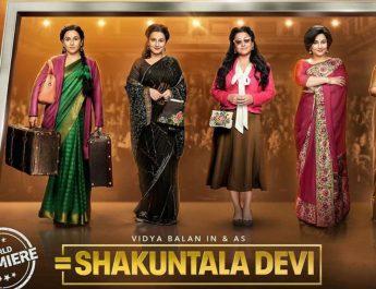 ShakuntalaDevi-review