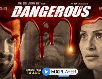 Dangerous_review