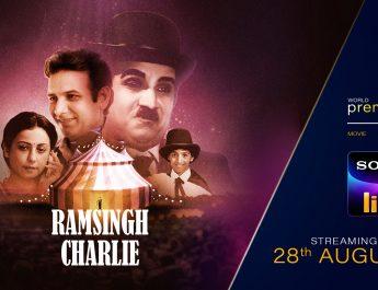 Ram_Singh_Charlie_Review