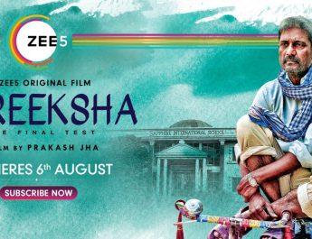 Pareeksha_Review