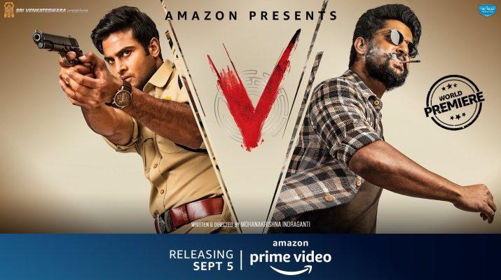V_Review