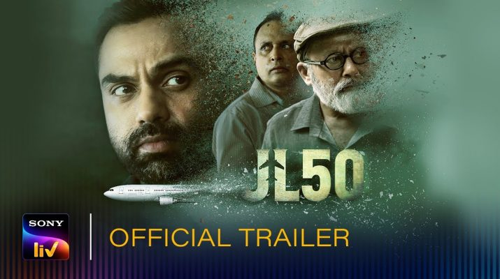 JL50 Official Trailer