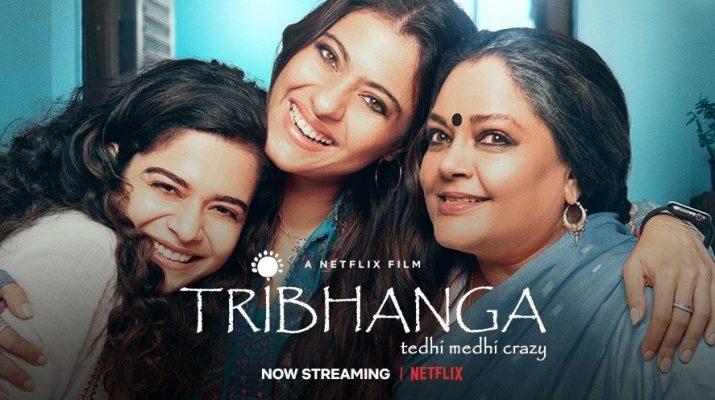 Tribhanga_Rating