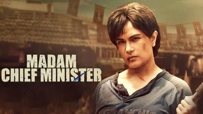madam-chief-minister-review