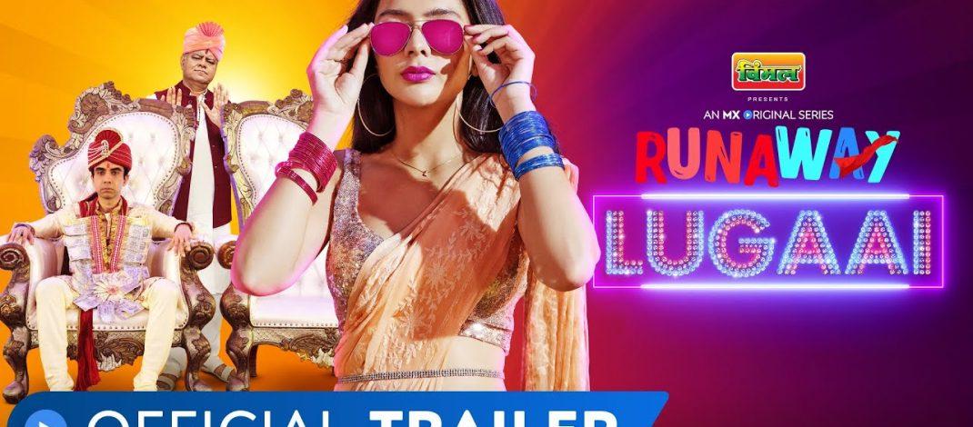 Runaway Lugaai Official Trailer