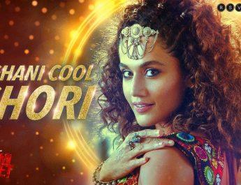 Ghani Cool Chori Video Song from Rashmi Rocket   Zee Music Company
