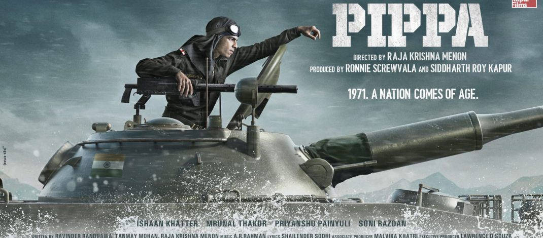 First Look Poster: Pippa